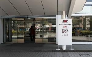 AJPC2010 セガ本社前