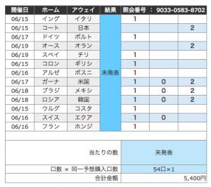 スクリーンショット 2014-06-13 3.56.03